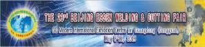 Biejing Essen Welding Cutting 2018 - Cevisa bevelling machines