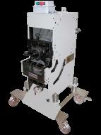 Biseladora para cizallado gradual CHP 21 G INV